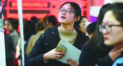 皇家彩票网投信誉平台:建一流本科教育还需打通哪些堵点