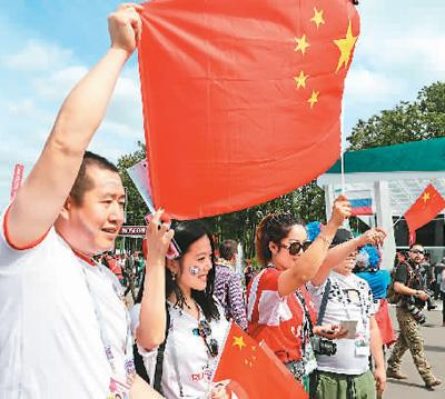 世界杯离中国很近