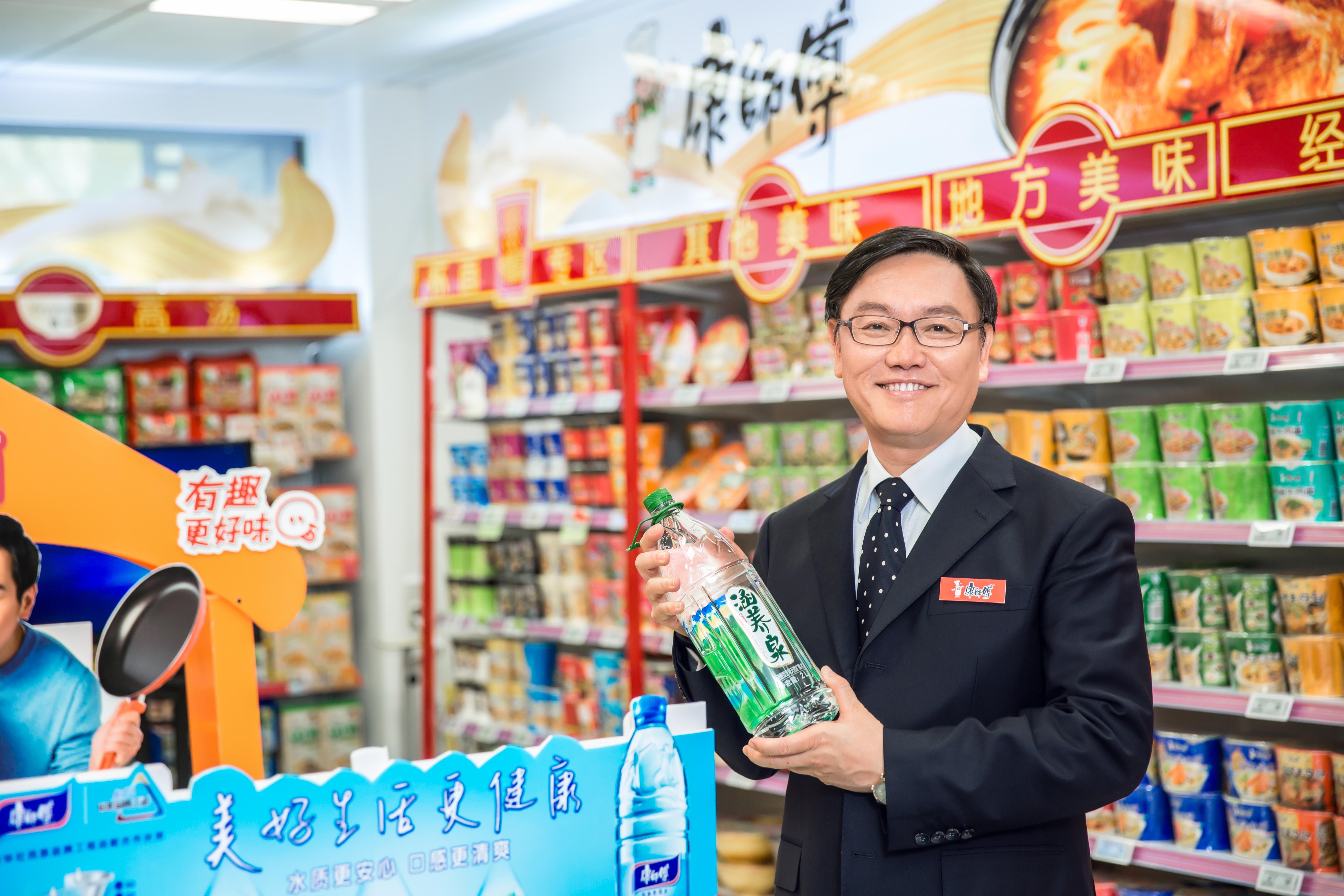 韦俊贤在康师傅控股有限公司通路创新中心