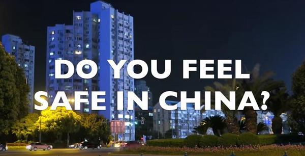 中国安全吗?外国网友:世界上最安全国家之一