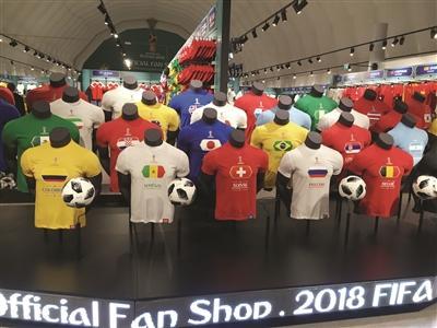 世界杯留念品俄罗斯最贵 不出不测:都是中国制作