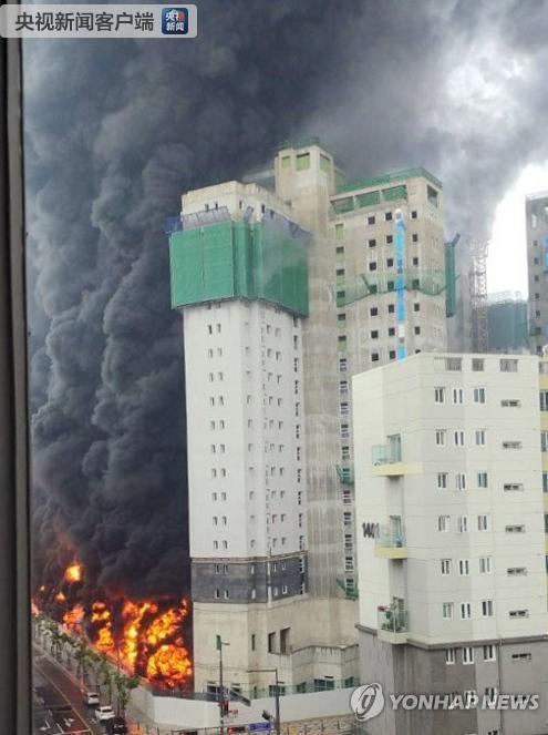 韩国世宗市一施工现场火灾 有12名中国公民受伤