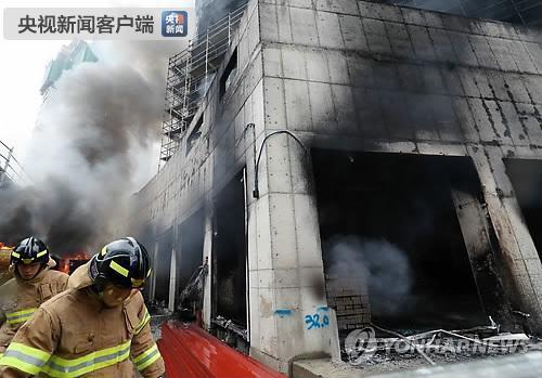 中国使馆工夫|韩国世宗市一施工现场火灾 有12名中国公民受伤