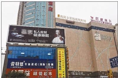 """甘肃女孩跳楼事件 多名""""起哄者""""被拘-智慧漳州-社会新闻"""