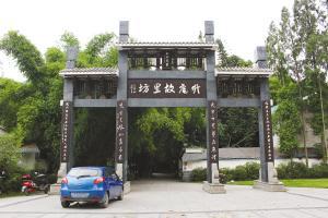 杨氏宗祠年底前启动修复重建