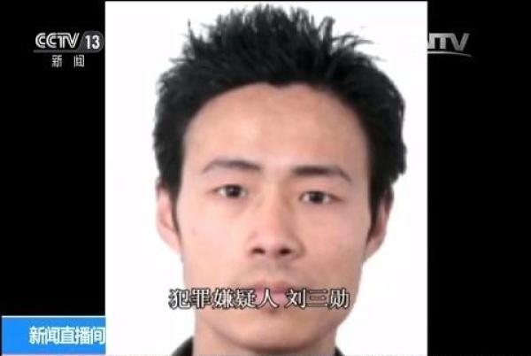 """A通逃犯刘三勋被判7年 曾组团在""""九层妖塔""""旁盗墓"""