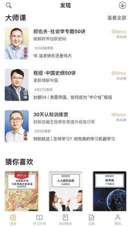 beat365亚洲官方网站 3