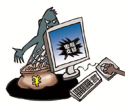 网络平台利用花呗套现3.2亿 3名犯罪嫌疑人被捕
