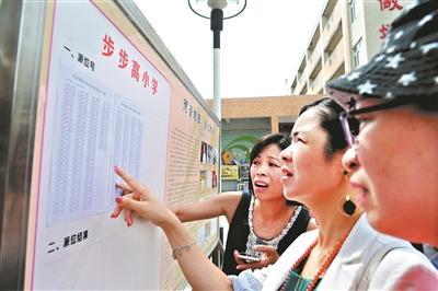 广东东莞4000学生初中学位敲定