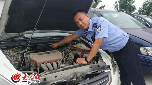 广州车被盗9年后现身济南 报废拆解时疑点重重