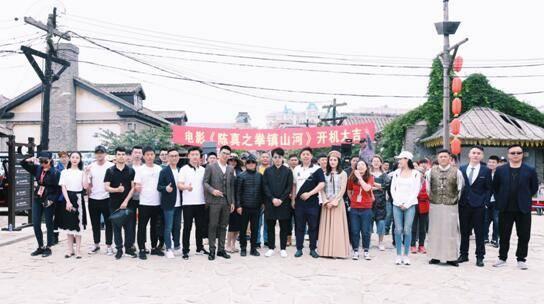 《陈真之拳镇山河》开机 大世记传媒全院线班底制作