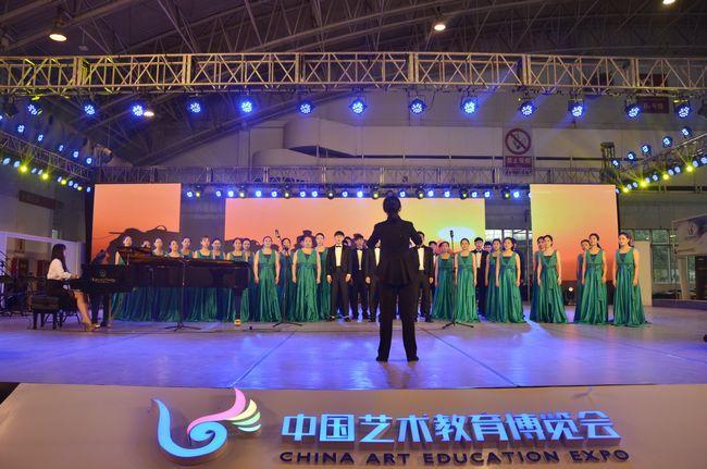 《美丽中国》在2018中国艺术教育博览会开幕式演出照片