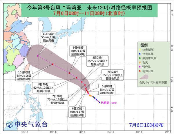 台风062_副本_副本.jpg