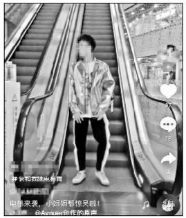 """抖音""""电梯舞""""热传 暗藏安全隐患-智慧漳州-社会新闻"""