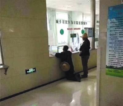 老人跪地签字,这家医院的服务意识去哪儿了