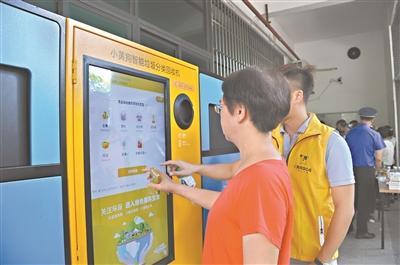 广州:未按规定投放垃圾将依法受罚金利来男装价格