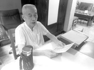 """79岁热心肠爷爷爱管""""闲事""""手写""""调解清单"""""""