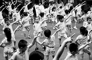 东城44所幼儿园探索控制儿童肥胖-智慧漳州-社会新闻