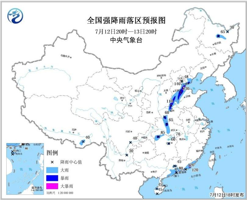 广州西流河野生动物园
