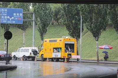 """未来一周北京每天都有雨 释疑为何暴雨并不""""暴""""神话放送45"""
