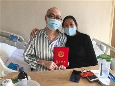 白血病患者李真 用生命作赌的这4年杨凯微博