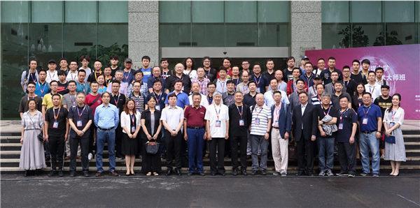 中国录音师协会音乐专业委员会第一次委员会议合影留念