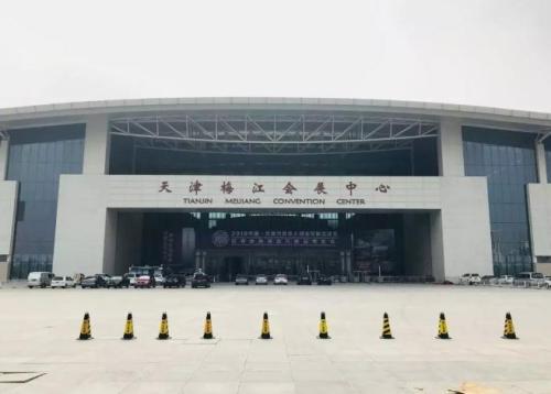 天津梅江会展中心 周欣嫒摄