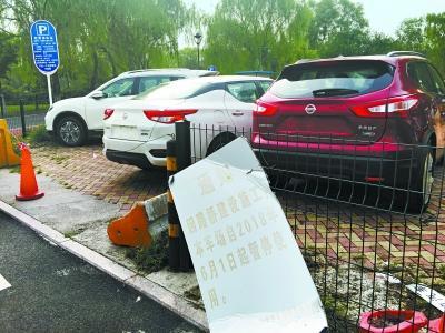 75秒急速赛车是谁开的:北京亦庄公共停车场暂停使用_为何停满了4S店新车?