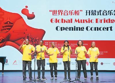 14号外国师生研修中国音乐文化