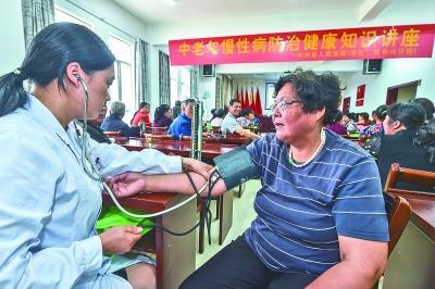 """家门口有了""""大医院""""-智慧漳州-健康新闻"""