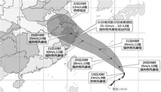 """21日夜间到22日凌晨 台风""""安比""""或在浙江沿海登陆"""