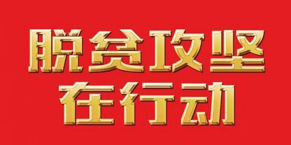贵州省都匀市:多元化产业助力易地扶贫搬迁
