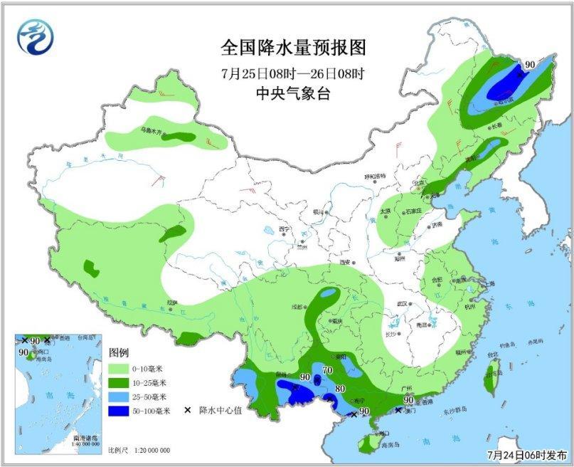 """台风""""安比""""北上影响华北东北 中东部高温持续"""