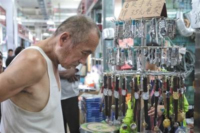 世纪天鼎市场将于8月底前搬迁 计划改造成文创园