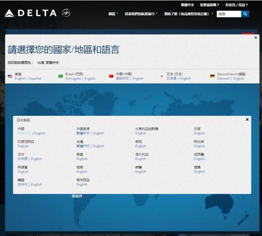 """全天北京赛车PK10计划:""""大限""""只剩12小时_两家美国航企还在扛"""