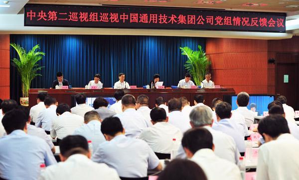 中国通用技术集团公司:推进供给侧结构性改革