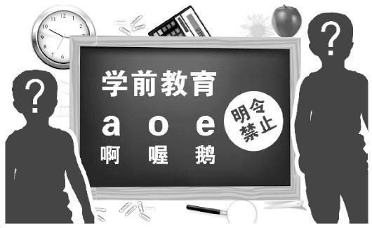 永利澳门游戏网站 2