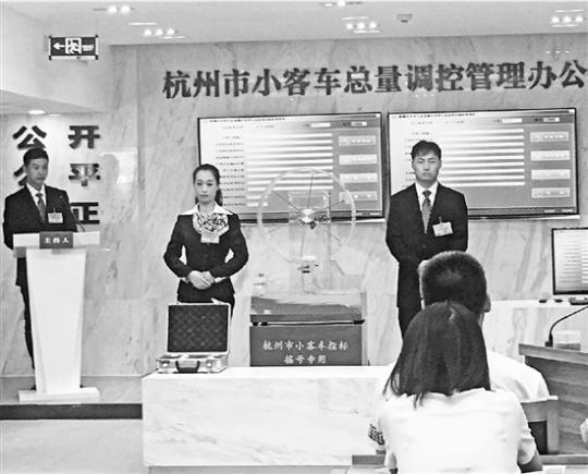 杭州小客车初度阶梯摇号结束5.42%中签率是7月份的9倍九阳五谷豆浆机价格