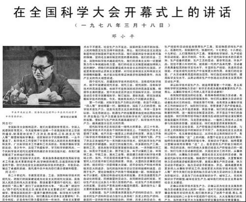 2郑多恩 吴世勋以前沿技术研究发展为重点