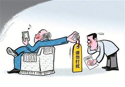 """一些地方和单位在落实中央重大决策部署上越往下越""""冷""""-智慧漳州-漳州新闻"""