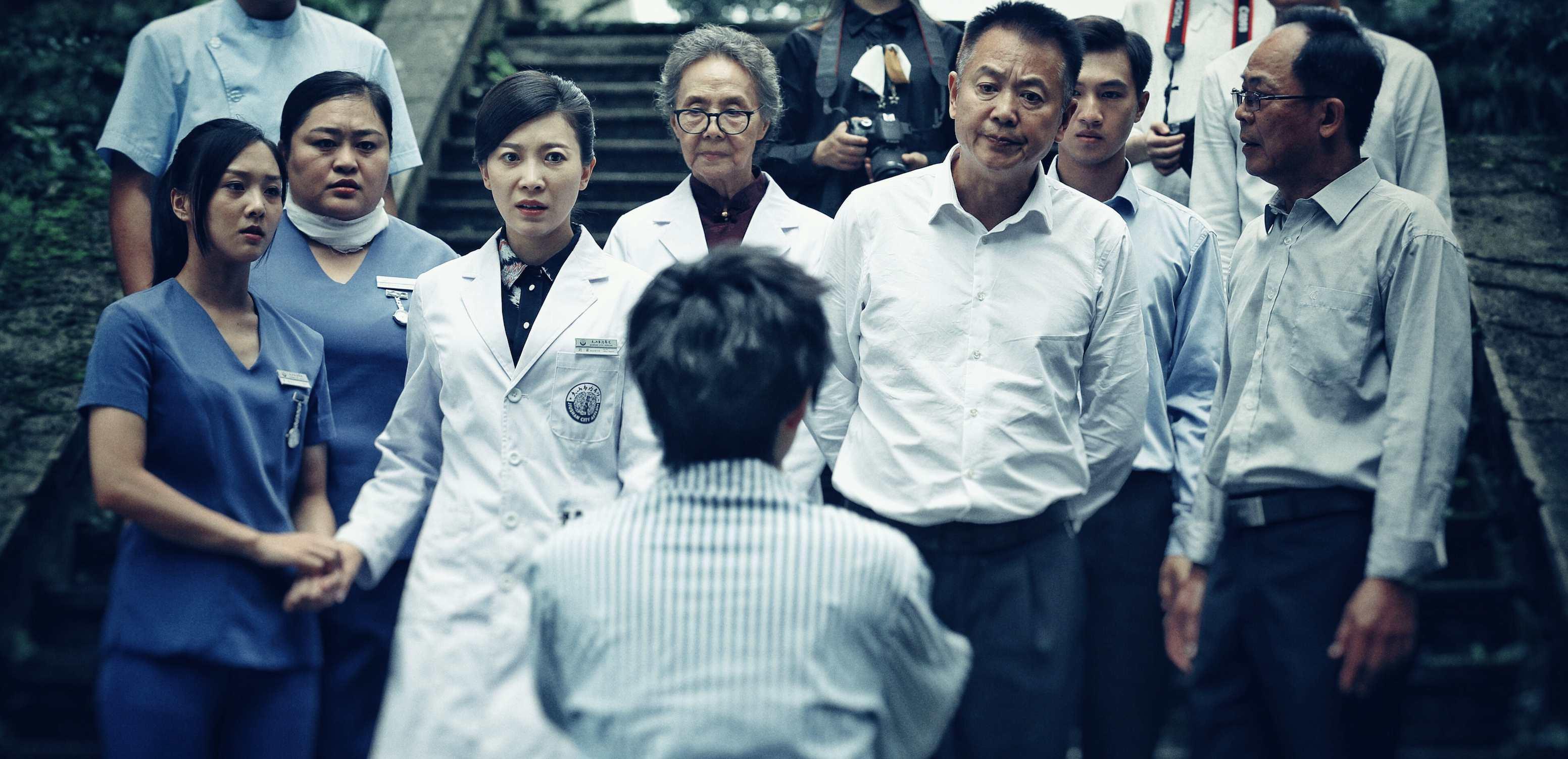 《疯人院》定档8月9日 映射现实世界伦理、道德