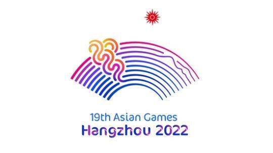 2022年第19届亚运会会徽发布