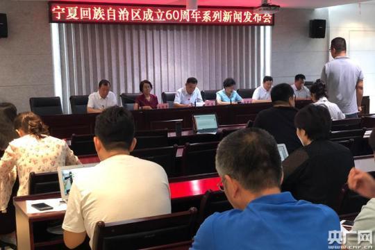宁夏:沙化、荒漠化土地连续20年缩减