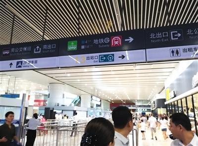 北京南站引导标志一个月内更新完毕