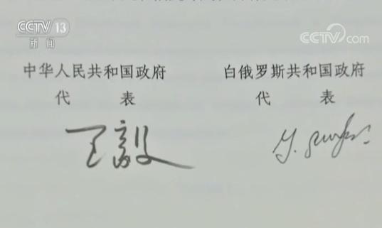 """中国护照""""含金量""""再升级 中白互免签证协定今天生效"""