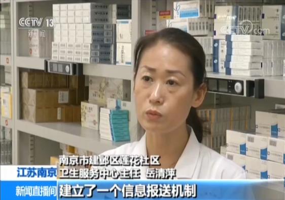 国家卫健委:狂犬病疫苗续种补种跟踪观察工作启动