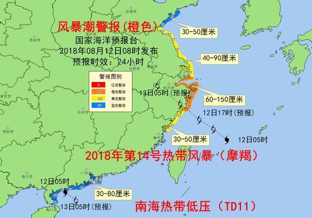 """台风""""摩羯""""今晚将登陆浙江 上海、浙江、江苏、福建、山东沿海都将受到影响"""