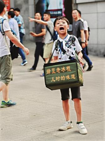 9岁男孩街头卖冰棍挣零花钱 6年所得约摸不足千元