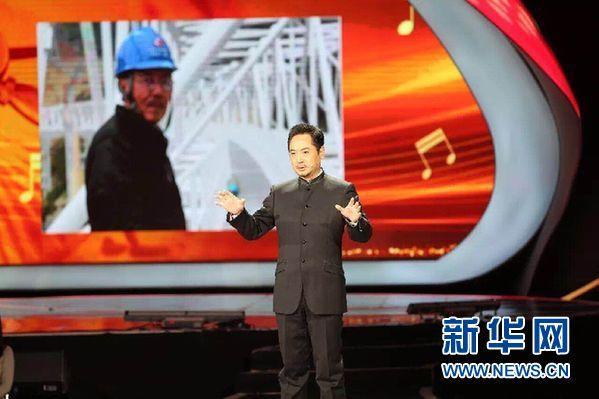 唱响中国故事 大型原创纪实音乐采风节目《唱给你听》8月开播