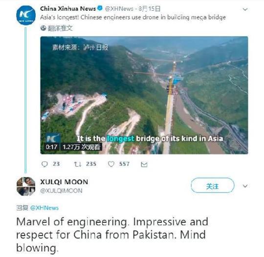 中国工程师使用无人机修建悬索桥 境外舆论惊叹:中国工程太赞了法证先锋 第四部